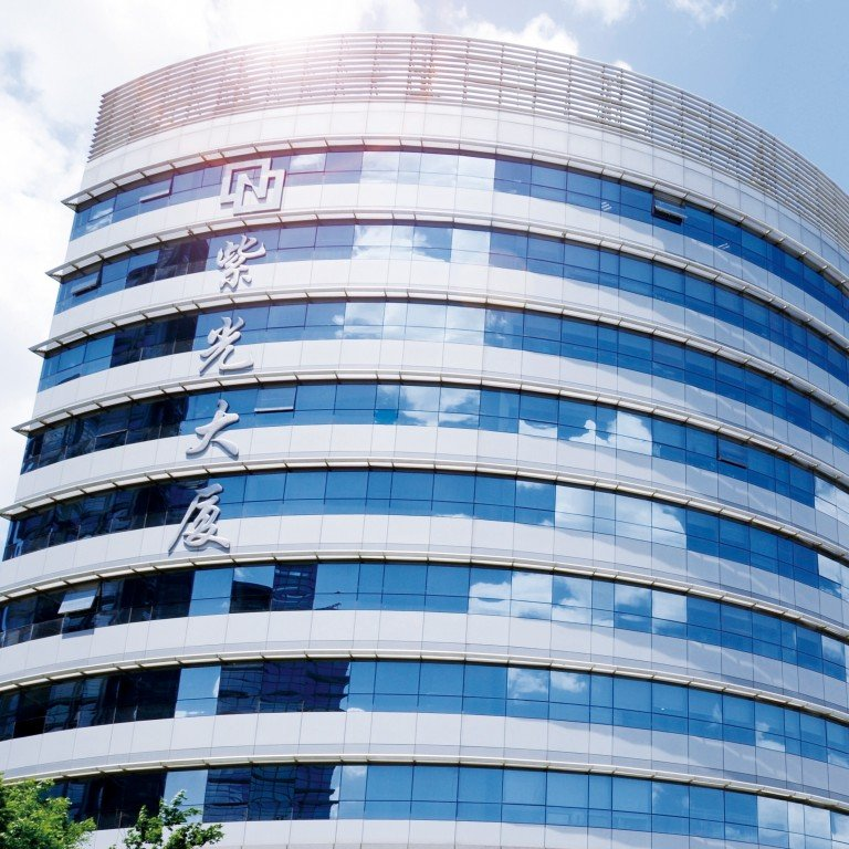 China's top university, semiconductor, start bankruptcy proceedings against the company, US-China tech war, China's fifth-largest smartphone chip supplier, Unisplendour Corp, Alibaba Group Holding