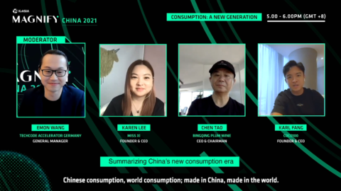 Consumption: A New Generation   Magnify China 2021
