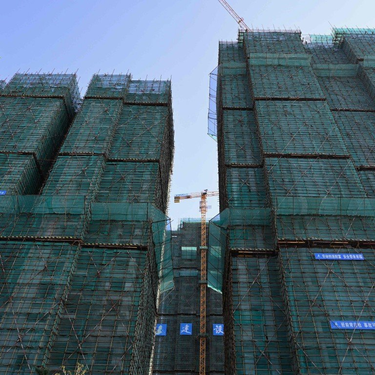 business, china property, china home price, china evergrande group, property investment, china economy, china's home-price growth weakens to eight-month low on cooling measures while evergrande's struggles keep buyers away