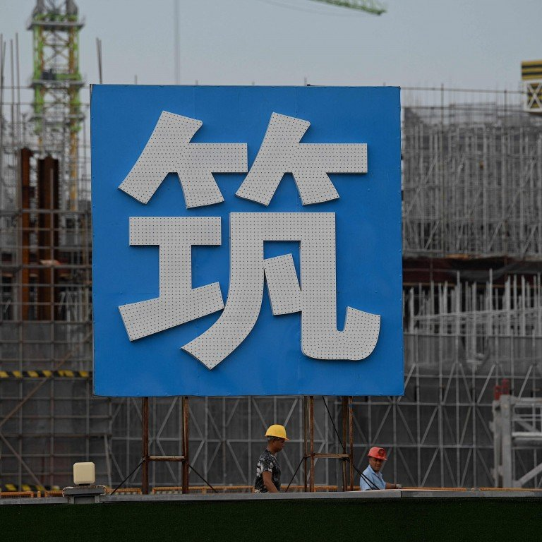 business, companies, mergers & acquisitions, ipo, banking & finance, china property, guangzhou, foshan, greater bay area, dealing with debt, guangzhou r&f sells assets to country garden for 10 billion yuan cash, ditching unit's ipo plan as funding crunch bites