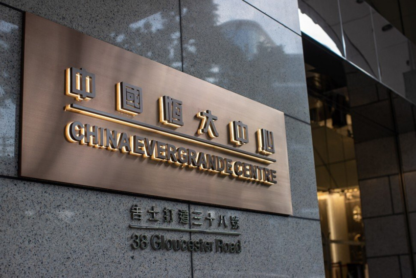 business, companies, explainers, explainers: business, china evergrande group, dealing with debt, china property, banking & finance, china debt: evergrande's magnate hui ka-yan and chinese estates' founder joseph lau through the years