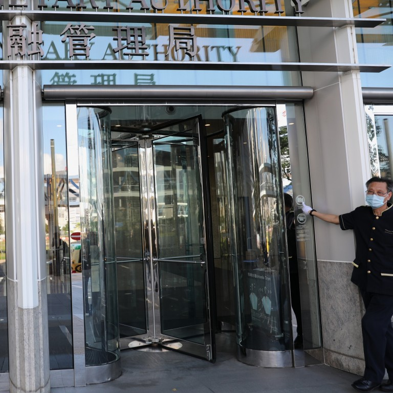 business, banking & finance, bonds, china's us$1.24 billion sovereign bond draws strong demand in hong kong on eve of southbound bond connect launch