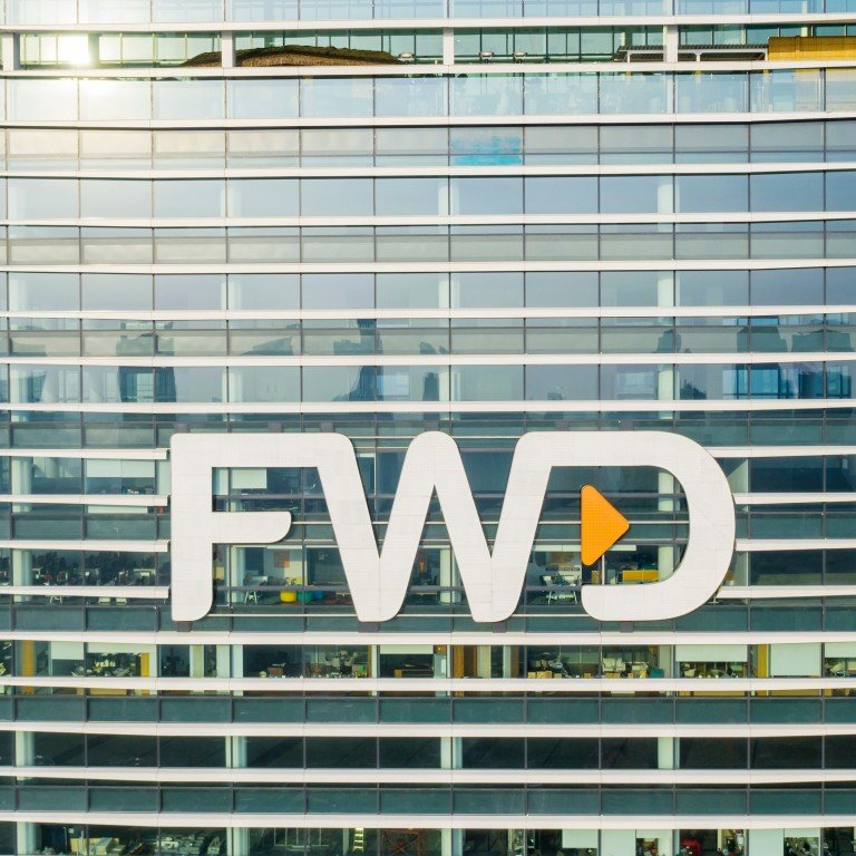 business, banking & finance, banking & finance, ipo, richard li tzar-kai, us-listed chinese stocks, insurance, richard li-backed fwd insurance group publicly files for us ipo