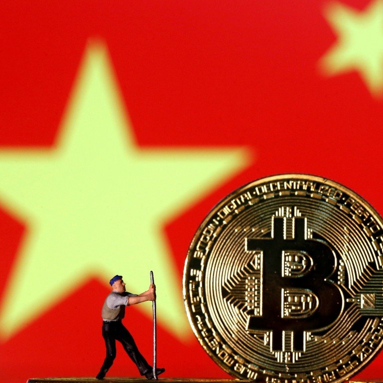 business, companies, bitcoin, people's bank of china, china's central bank intensifies cryptocurrency crackdown as it targets offshore exchanges with ties to mainland