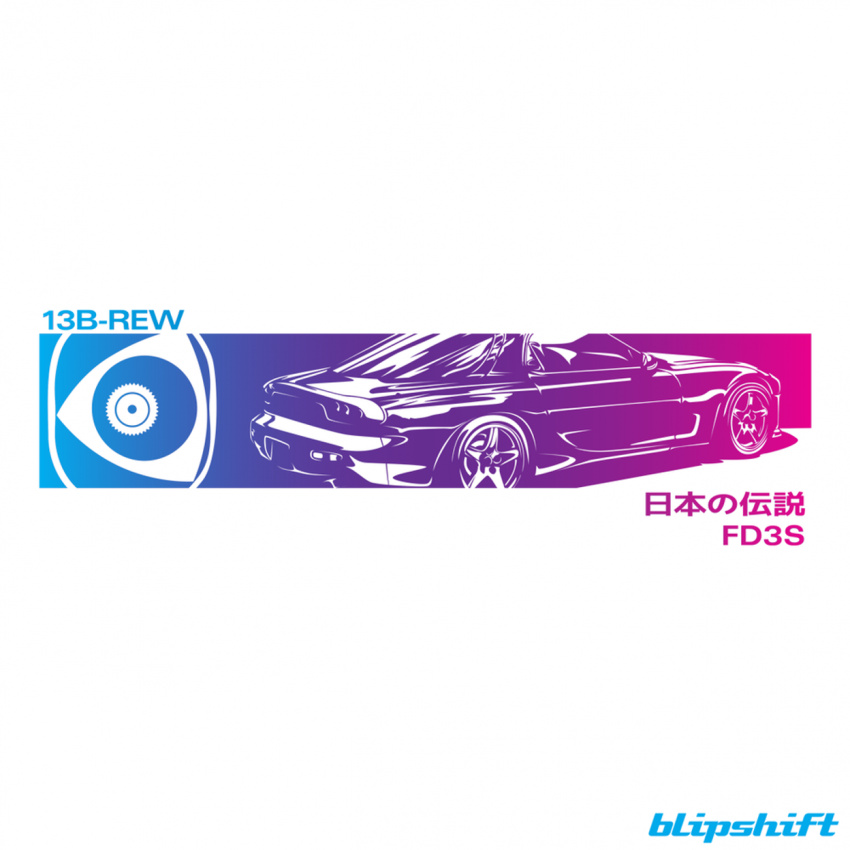 score these t-shirts for car nerds before they're gone
