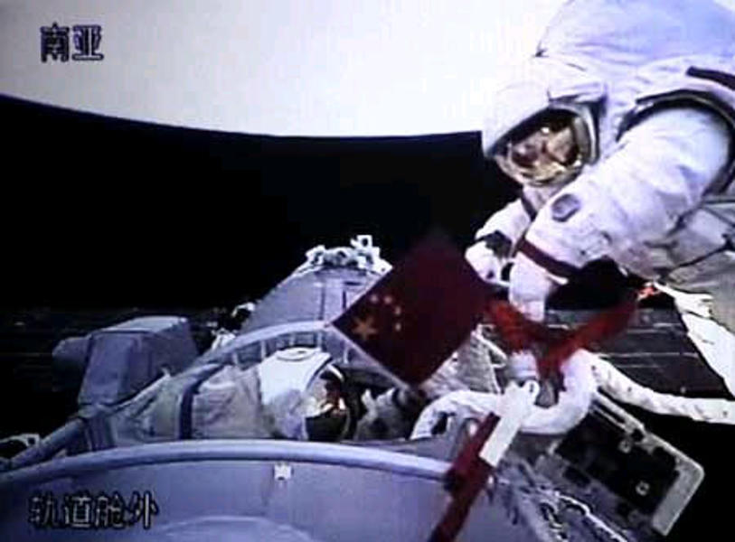 on this day in space! sept. 25, 2008: china launches its 3rd human spaceflight mission