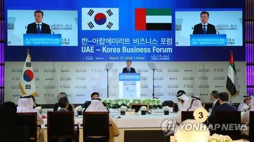(lead) s. korea, uae agree to push for free trade deal