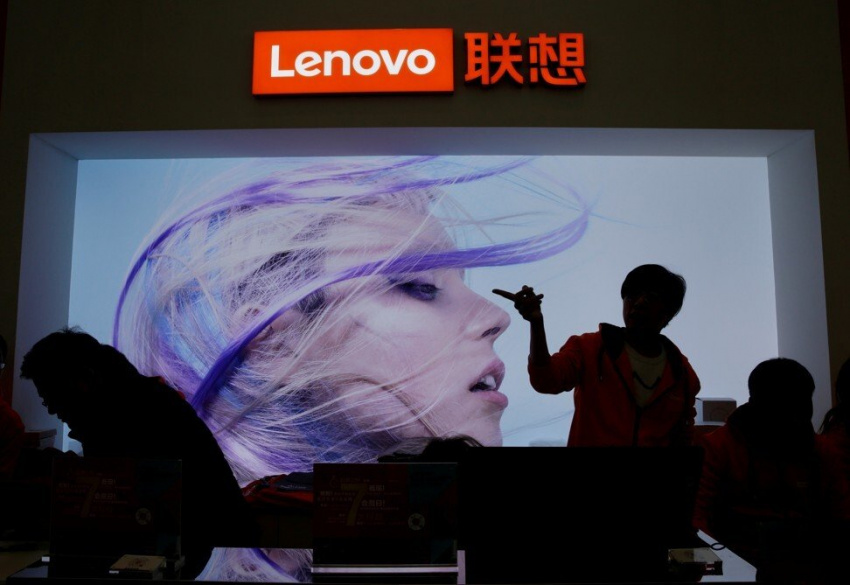 business, companies, ipo, start-ups, banking & finance, china technology, pulled ipos at lenovo, geely auto test shanghai star market's 'hard technology' listing criteria